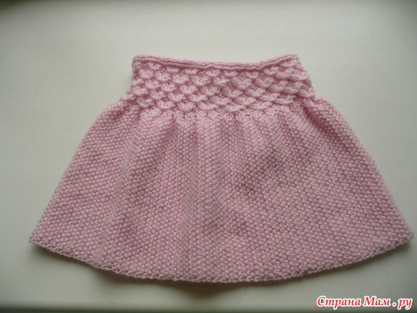 针织短裙 - maomao - 我随心动