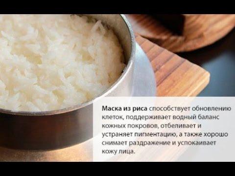 Маска из рисовой муки для лица в домашних условиях