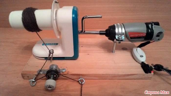 Моя теперь уже электрическая моталка для клубков. - Вязание - Страна Мам