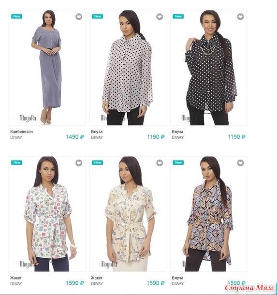 Женская одежда оптом от российского производителя недорого