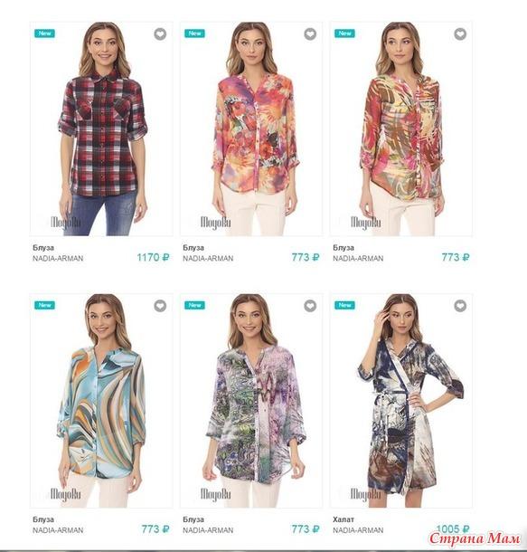 Российские Производители Верхней Женской Одежды Доставка