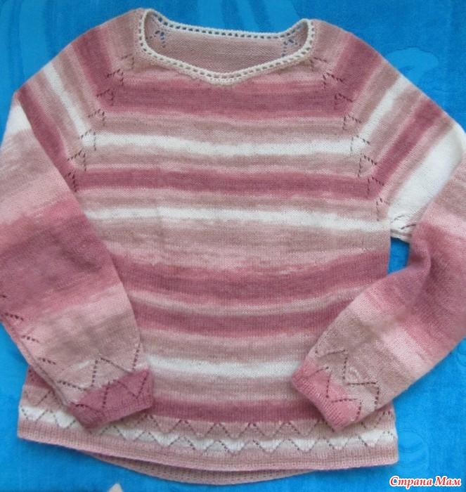 Пуловер Из Ангоры Купить