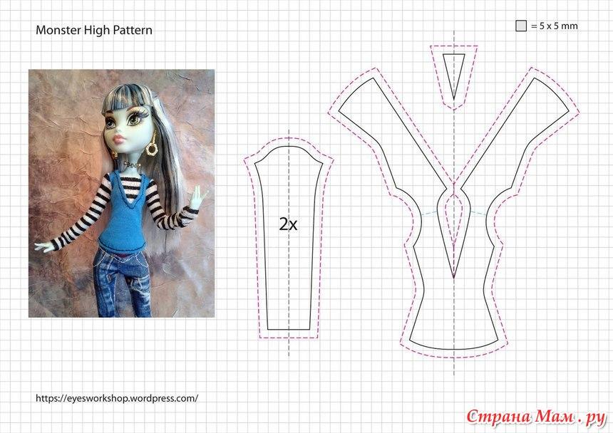 Сшить простую одежду для куклы монстер хай