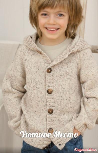 Универсальный детский жакет с капюшоном-для девочек и мальчиков от Sirdar