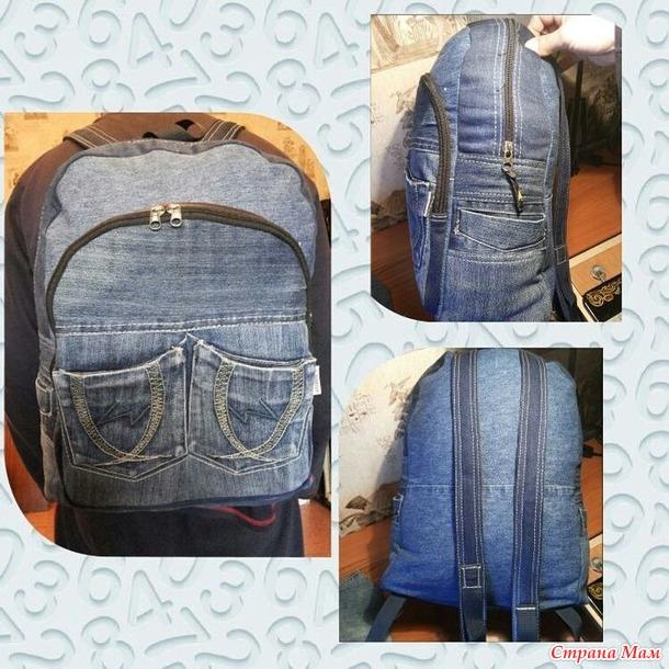 Как сшить рюкзак из джинсов пошаговое объяснение выкройка