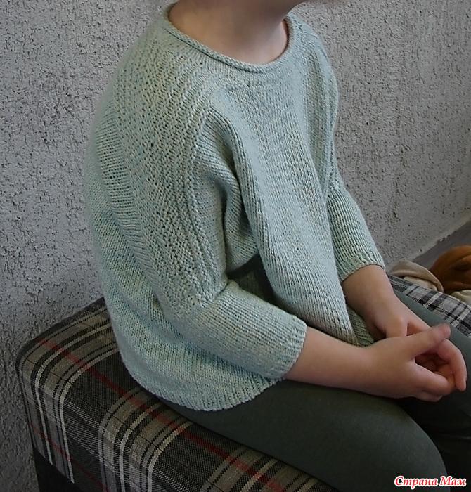 Пуловер Наволочка Доставка