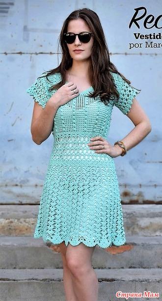 . Ажурное голубое платье  Linha Passione.