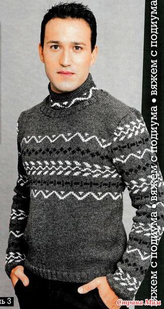 Мужской свитер с жаккардовым узором.