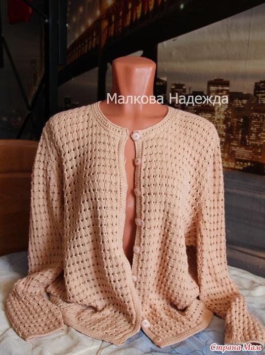 针织小开衫 - maomao - 我随心动