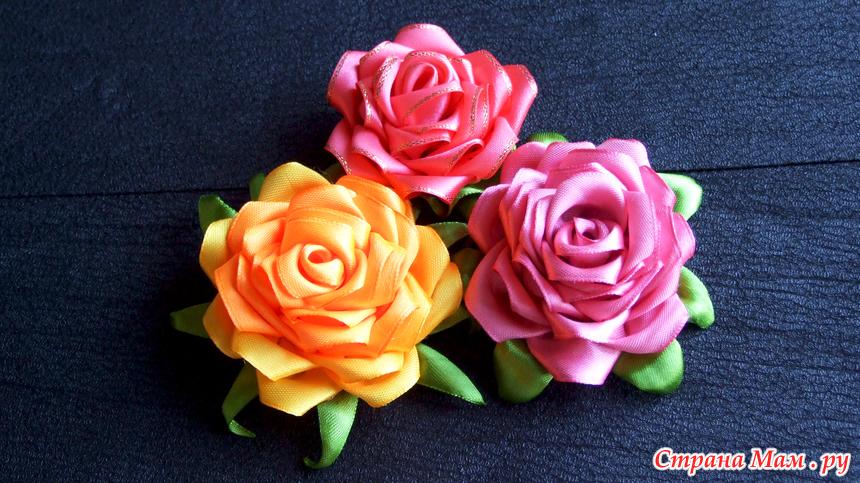 Большие розы из атласных лент