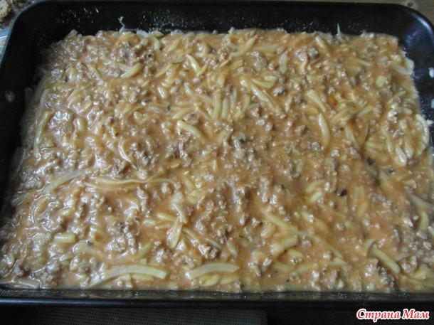 Мусака - картофельная запеканка.