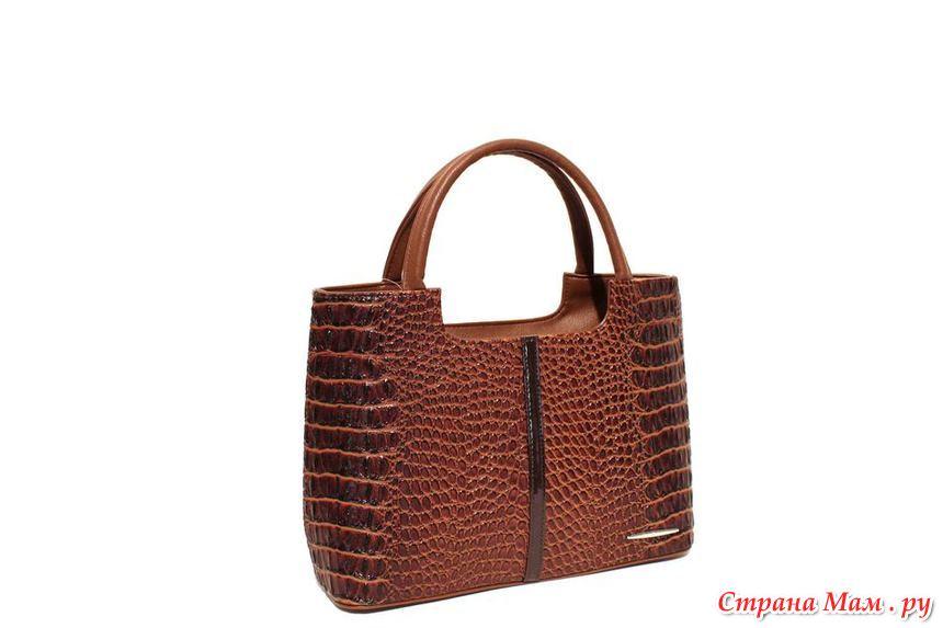 Чемоданы сумки рюкзаки опт ogio mach рюкзаки