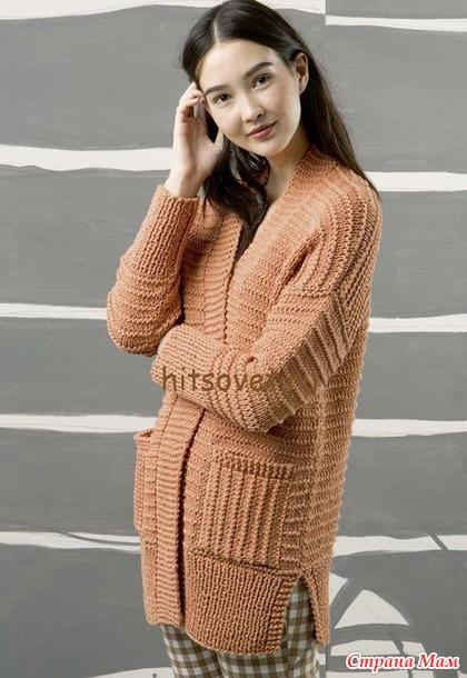 Модная модель стильного кардигана спицами.