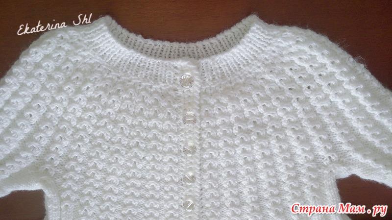 """针织白色开衫""""礼物"""" - maomao - 我随心动"""