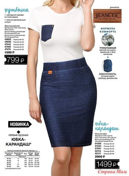 ^Продам женскую одежду 54 размер, б/у. Россия