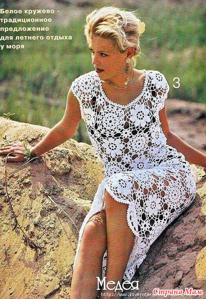 . Платье из цветочных мотивов, очень нежное!