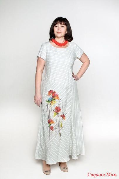 Королевская одежда кострома каталог модный дом люксурия