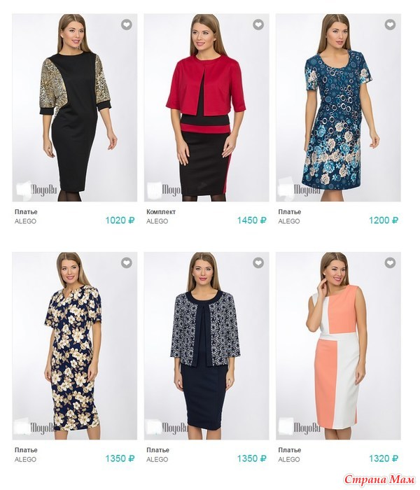 Российские Бренды Женской Одежды