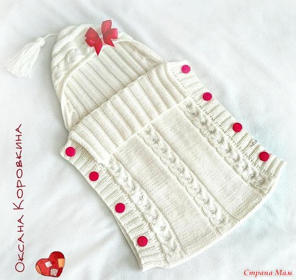 конверты вязание для новорожденных как