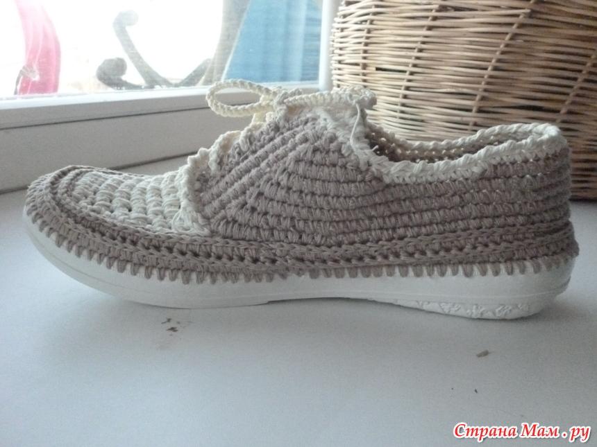 旧物改造手工教程:翻新为运动鞋  - 荷塘秀色 - 茶之韵