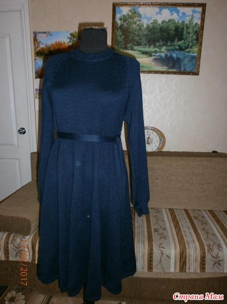 . Платье -реглан