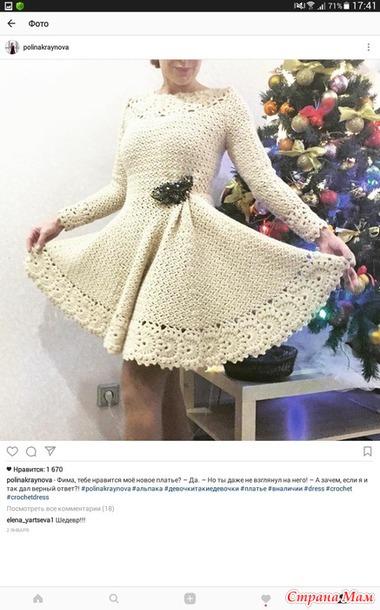 Платье вязаное крючком без прибавлений