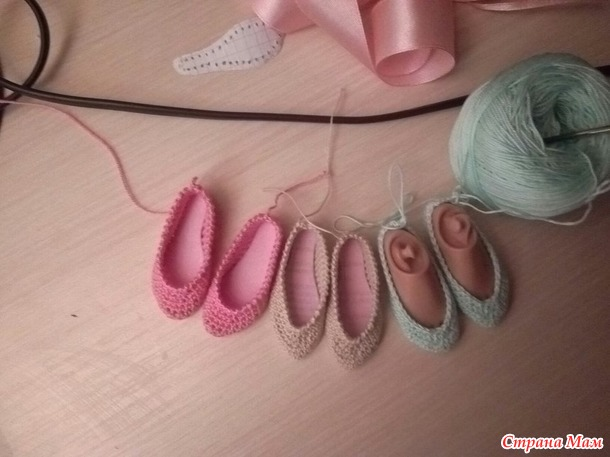 МК по вязаной обуви для кукол любого формата.