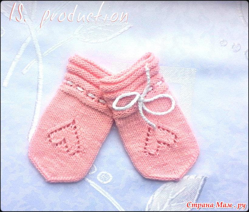 Вязание царапки для новорожденных 107