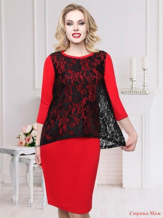 Женское платье российского производителя