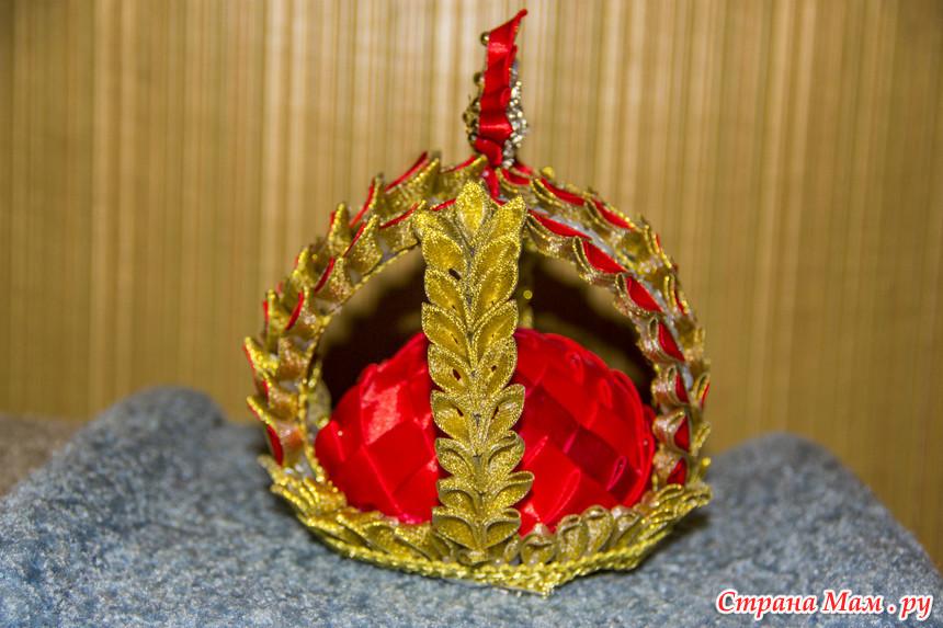 Корона императрицы своими руками 37