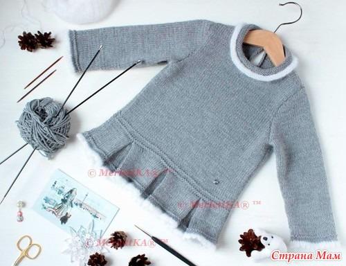 Мериносовый свитер со складками для девочки. МК
