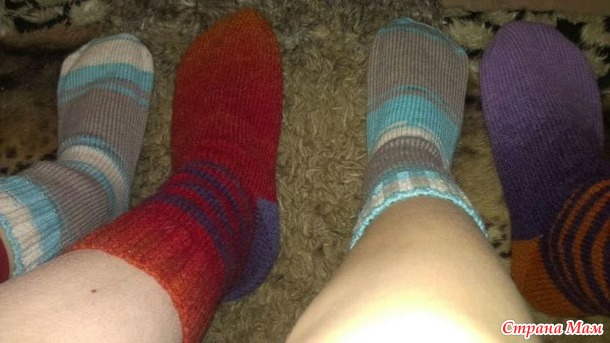 . Носочки мои