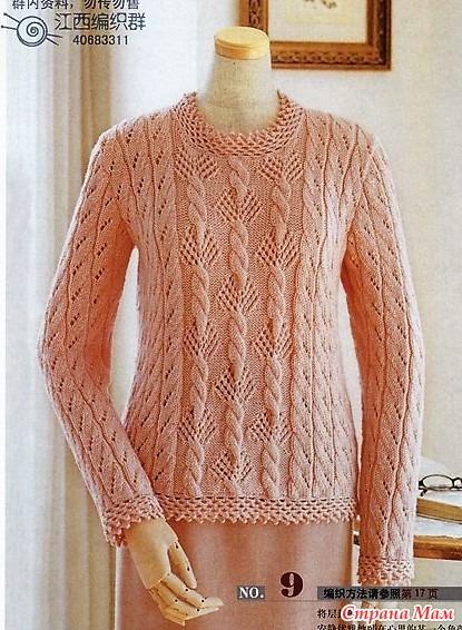 Пуловер с рельефными узорами. Спицы.
