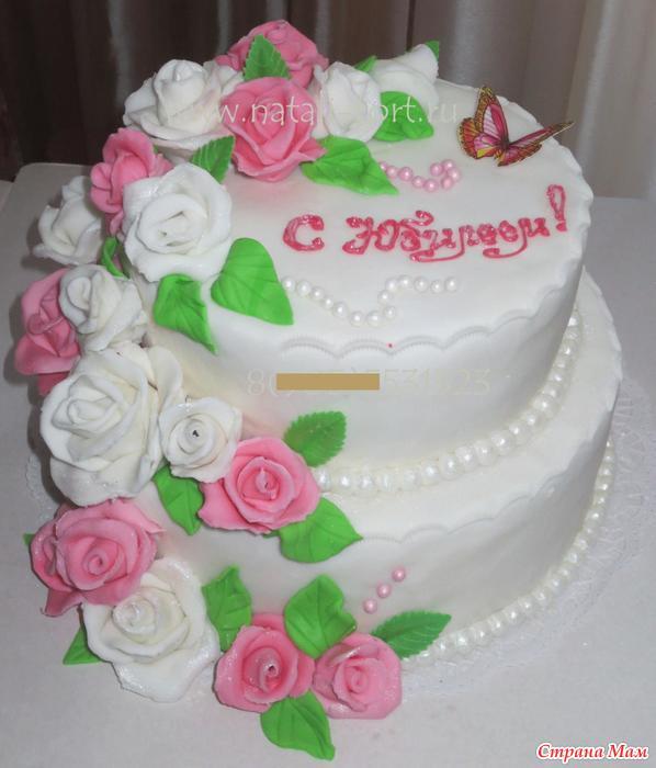 Юбилейный торт для мамы фото