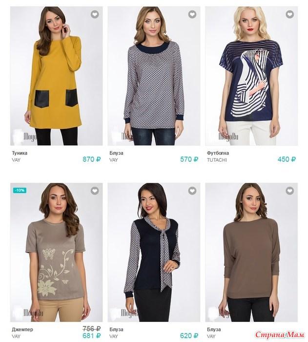 Димма Женская Одежда Каталог Официальный Сайт