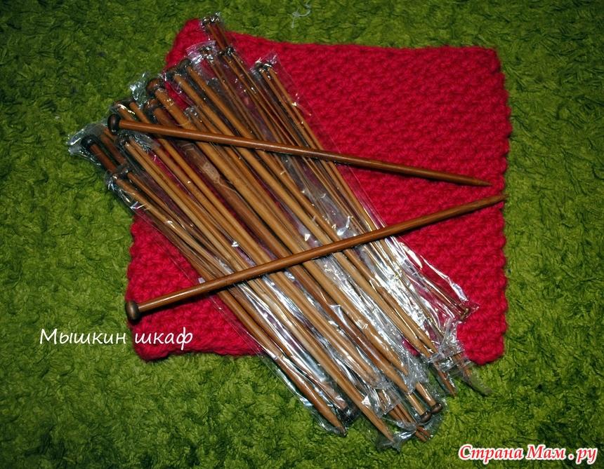 Спицы для вязания в минске