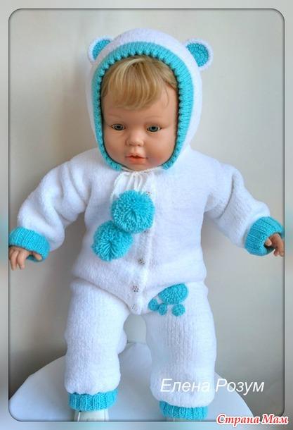 Вязание малышам спицами комбинезон 200