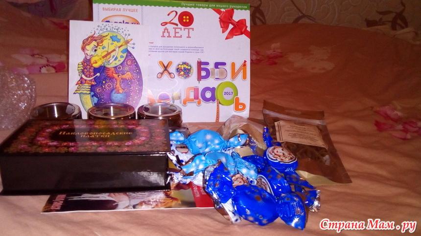 Подарок елене на день рождения 35