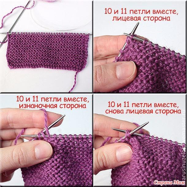 无接缝针织的袜子(大师班) - maomao - 我随心动
