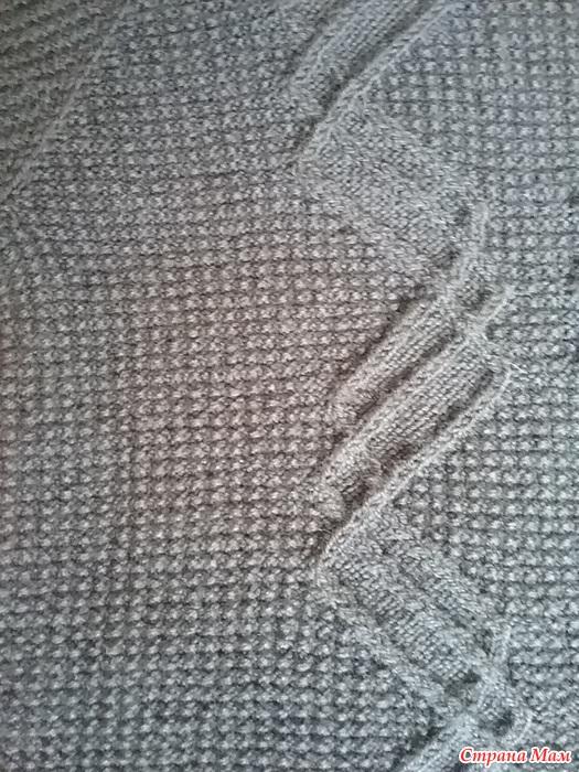 Резинка вязание зигзаг