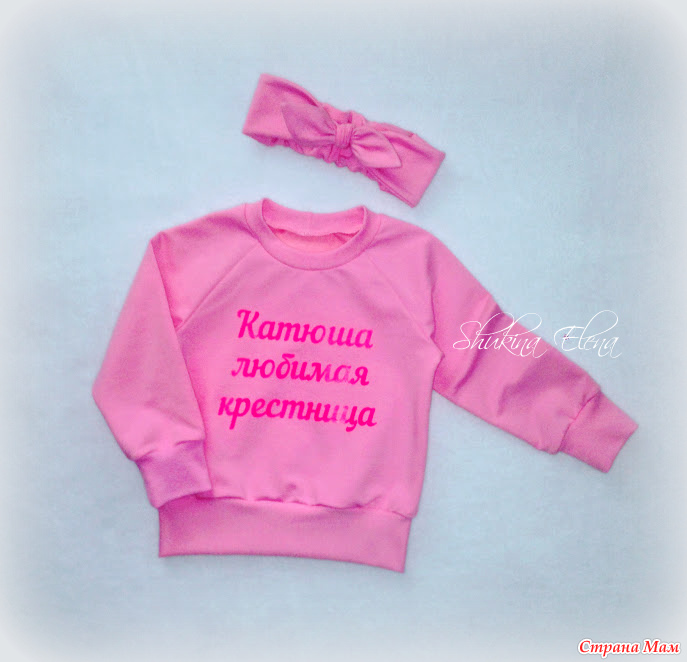 Именной подарок для девочки