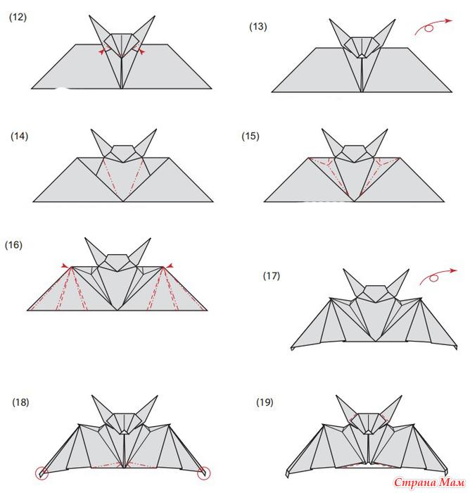 Как сделать из бумаги летучую мышь которая летает