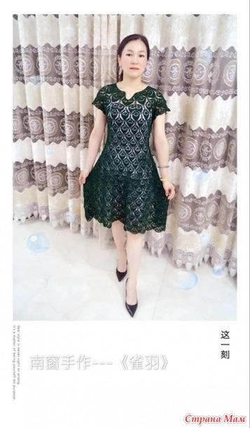 Платье интересным узором.