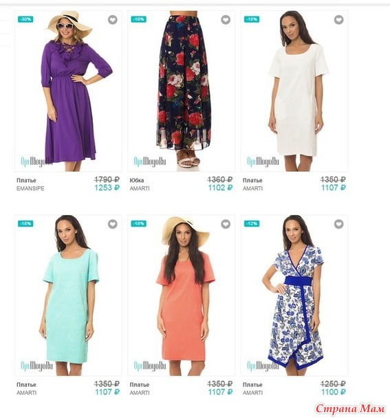 Поставщики Женской Одежды