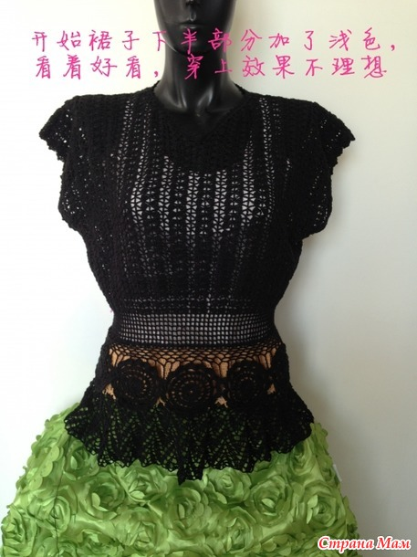 Платье для девушек и дам.