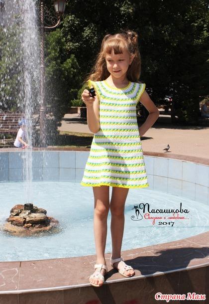 """""""夏天""""的衣裙 - maomao - 我随心动"""