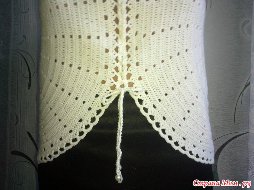 夏季的吊带衫 - maomao - 我随心动