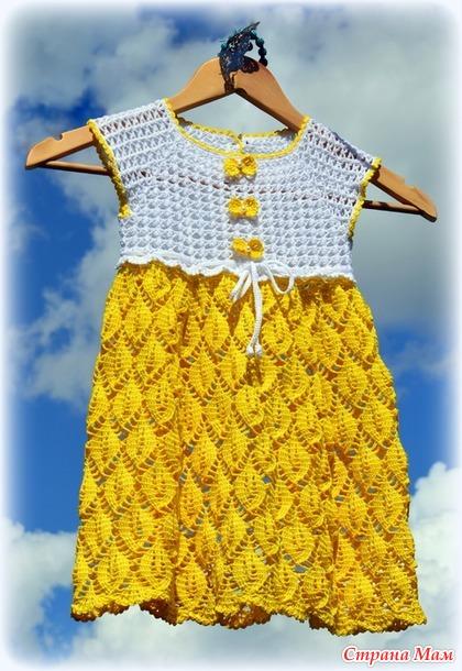 Вязание крючком платье солнце 82