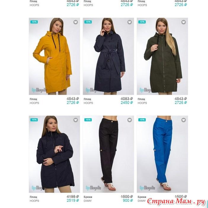 Женская Одежда Hoops