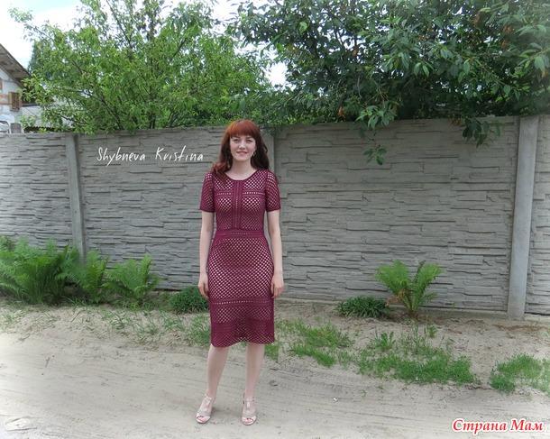 """Платье крючком """"Шик по-королевски"""" в моем исполнении"""